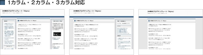 point-image6-1_mini