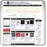 thumb_info-zero_jp