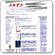 thumb_mailzou_com_mini