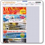 thumb_www_gekizou_biz_mini