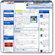 thumb_www_sugowaza_jp_mini