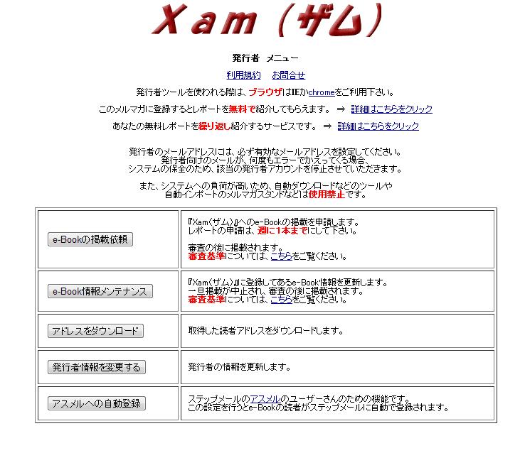 xam201416