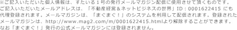 magdairi4_mini