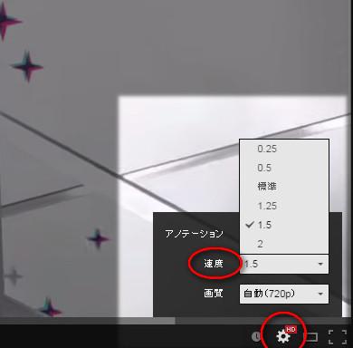 2014-09-05_202503-2