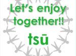 投稿するだけで収益になるtsu(スー)で最速報酬を獲得