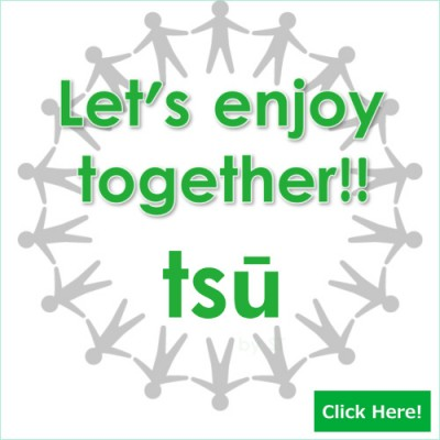 tsu-new