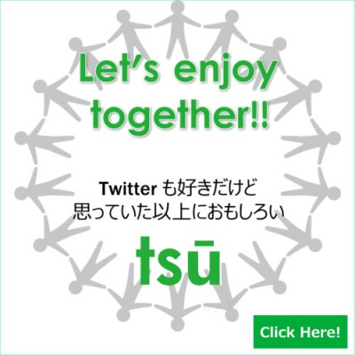 tsu-Twitter