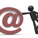 エキスパートメールのオプションプラン導入による特典削除のお知らせ