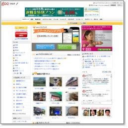thumb_blog_goo_ne_jp