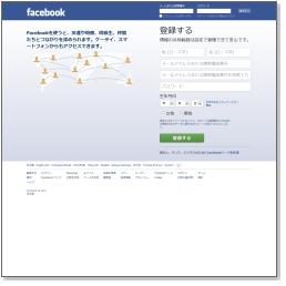 thumb_ja-jp_facebook_com