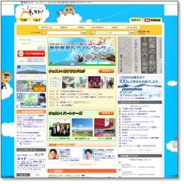 thumb_www_chesuto_jp