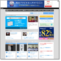 thumb_www_exblog_jp
