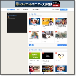 thumb_www_ustream_tv