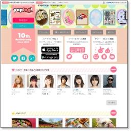 thumb_www_yaplog_jp