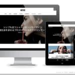 TCDの新WordPressテーマ「ONE(ワン)」が発売開始
