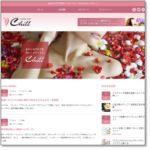 TCDのWordPressテーマ「Chill(チリ)」の評判や使い勝手はどうか?