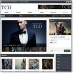 TCDのWordPressテーマ「Gorgeous(ゴージャス)」の評判や使い勝手はどうか?